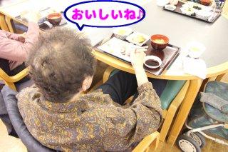 20161118153229.JPG