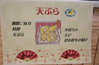 ファイル 37-4.jpg