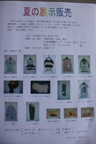 ファイル 39-1.jpg
