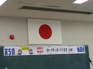 ファイル 94-1.jpg