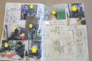 20150510113959.JPG
